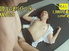 Hottest Japanese girl in Best Creampie/Nakadashi, Lingerie JAV scene