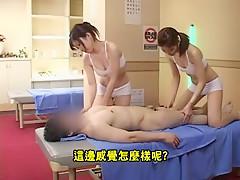 Fabulous Japanese whore Yuuna Takizawa in Best Group Sex, Handjobs JAV movie